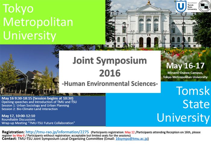 Joint-symposium